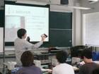 20100529 技術講習会 10
