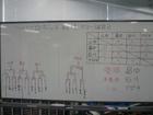 20100807 ロボット相撲オープンセミナー 21