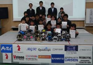 競技会は無事に終了しました。ご参加・ご来場ありがとうございました。