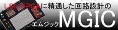 mgic-banner