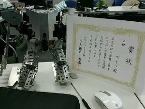 ロボ闘2016 (2)